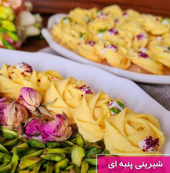 شیرینی ساده برای عید نوروز